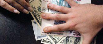 Банк продал долг коллекторам что делать
