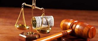 Возмещение морального вреда при ДТП с виновника судебная практика