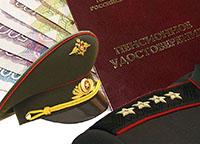Военная фуражка, погоны, пенсионное удостоверение, деньги