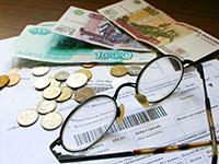 Деньги, очки, квитанции