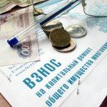 Взнос на капитальный ремонт