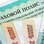 Возврат страховки по кредиту Совкомбанк