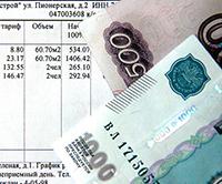 Квитанция, деньги