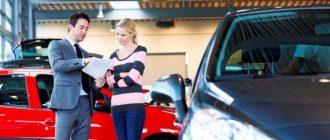 Гарантийный ремонт автомобиля права