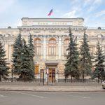 Жалоба в ЦБ РФ на страховую компанию