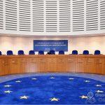 Жалоба в европейский суд по правам человека