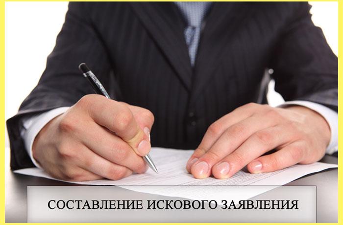 написание документа
