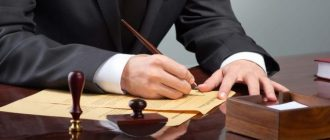 Гарантийное удержание по договору подряда