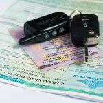 Как вернуть деньги за страховку за машину