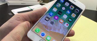 Как сдать или заменить Iphone по гарантии