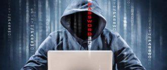 Куда заявить об интернет-мошенничестве и как наказать обманщиков