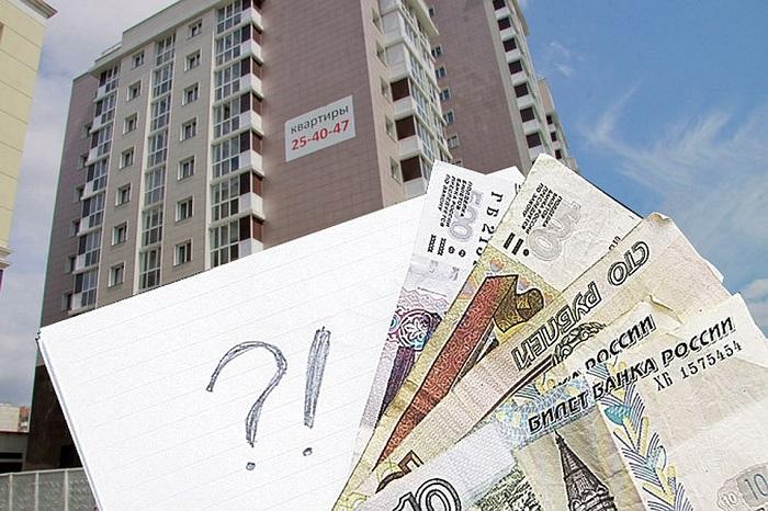 Подоходный налог при покупке жилья