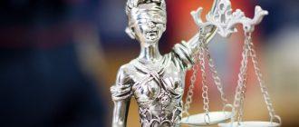 Каким образом написать иск в суд о взыскании морального или материального вреда