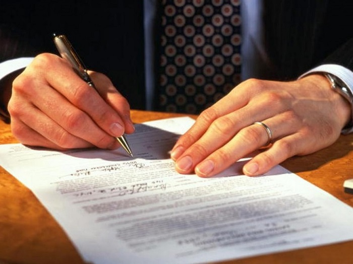 Иск в суд о взыскании морального или материального вреда