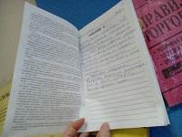Отзыв в книге жалоб и предложений