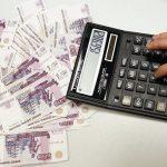 Как получить выплату за неотгуленный отпуск без увольнения