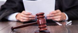 В какой суд подается кассационная жалоба на решение мирового судьи и сроки ее рассмотрения