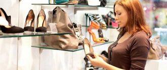 Как сдать или поменять обувь без чека
