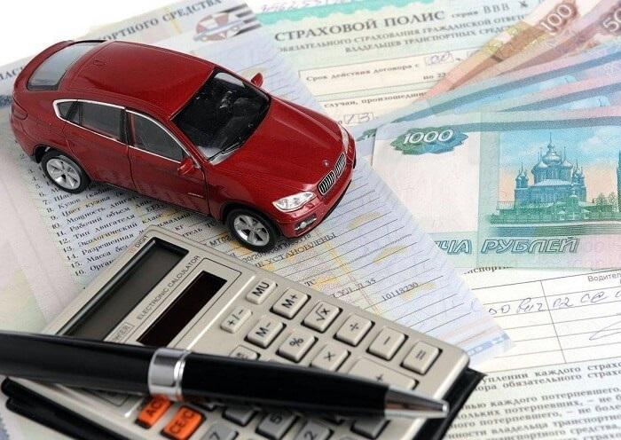 Страховка по автокредиту