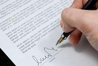 Подпись заявления