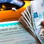 Как подать заявление о возврате страховой премии при расторжении договора страхования