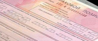 3 способа возврата страховки в Хоум кредит банке