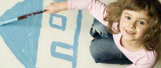 Можно ли выписать несовершеннолетних детей из одной квартиры и прописать в другую