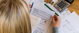 4 условия для возврата подоходного налога после санаторно-курортного лечения