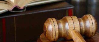 Отзыв на апелляционную жалобу в арбитражный суд