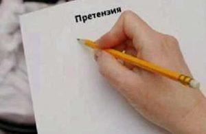 карандаш, листок, рука