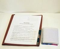 Претензия по договору поставки