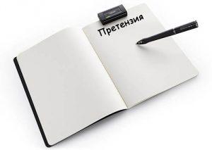 папка, ручка