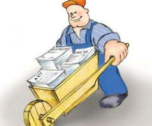 строитель, тачка, кипы бумаг