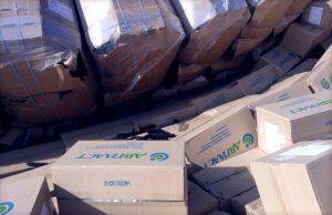 коробки с товаром