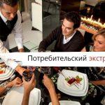 посетители, официант, стол, напитки