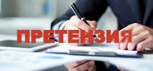 человек, ручка, буквы, листок
