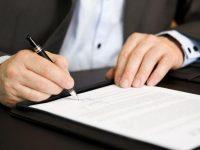 Подписание заявление