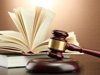 Слушание суда