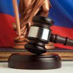 Судебное решение о признании гражданина недееспособным
