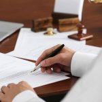 Ходатайство о назначении судебно медицинской экспертизы