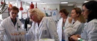 Научный центр экспертизы средств медицинского применения