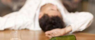 Как признать алкоголика недееспособным
