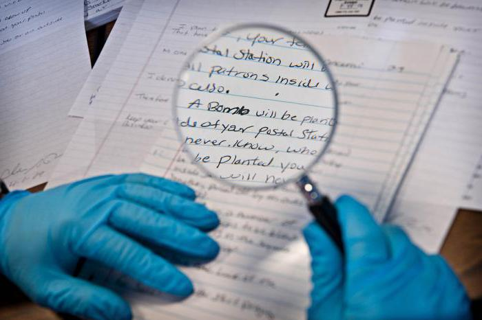 Объекты судебно медицинской экспертизы