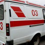 Отказ в госпитализации по скорой