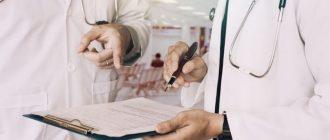 Права и обязанности медицинских организаций