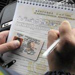 Вернуть права за отказ от медицинского освидетельствования