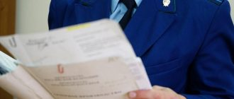Ск уголовное дело против врачей