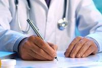 Медицинская документация