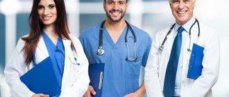 Защита прав медицинских работников