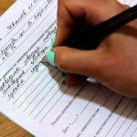 Как написать жалобу в минздрав самарской области